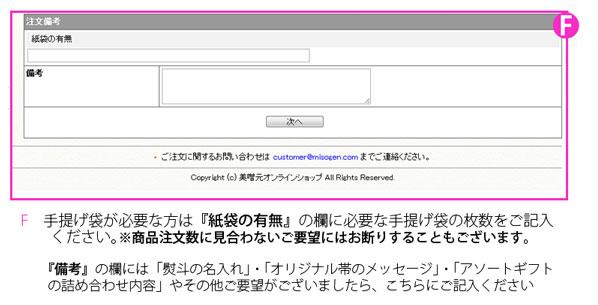 guide-00_02.jpg