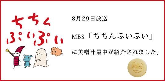 2018-08-30-1.jpg